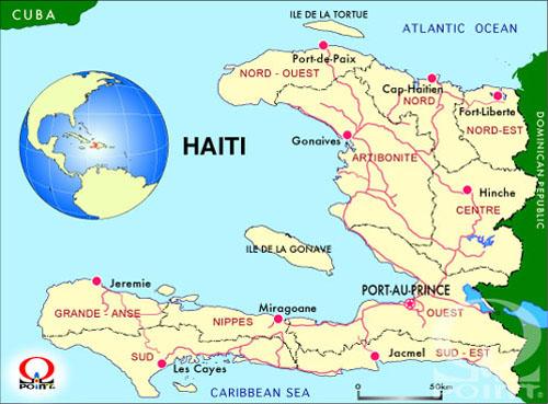 ハイチ大地震 緊急寄付の受付