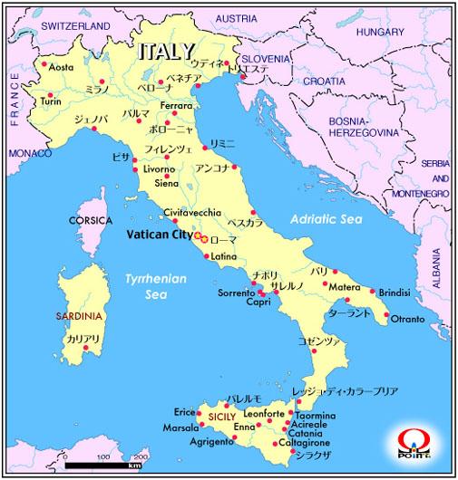 Italy Map : 世界の国々 地図 : すべての講義